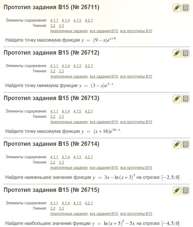 C:\Users\Мама\AppData\Local\Microsoft\Windows\Temporary Internet Files\Content.Word\Новый рисунок (11).bmp