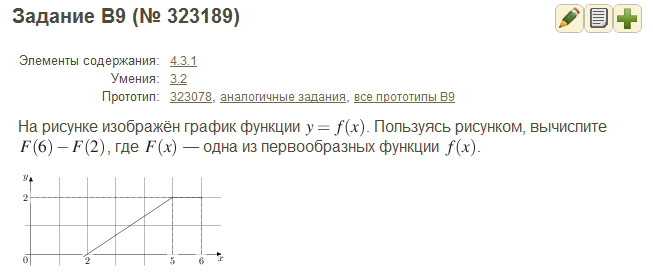 C:\Users\Мама\AppData\Local\Microsoft\Windows\Temporary Internet Files\Content.Word\Новый рисунок.bmp