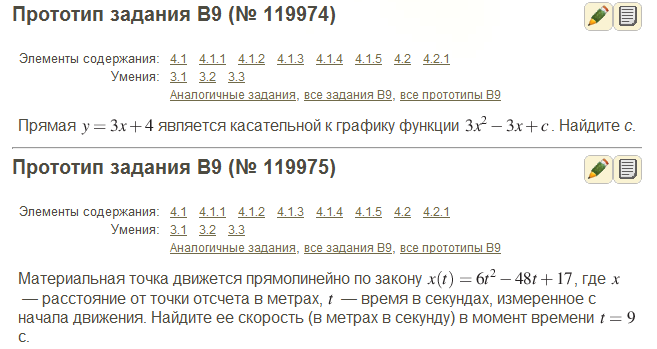 C:\Users\Мама\AppData\Local\Microsoft\Windows\Temporary Internet Files\Content.Word\Новый рисунок (16).bmp