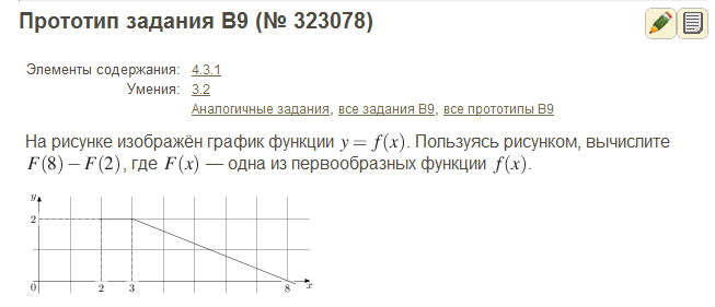 C:\Users\Мама\AppData\Local\Microsoft\Windows\Temporary Internet Files\Content.Word\Новый рисунок (35).bmp