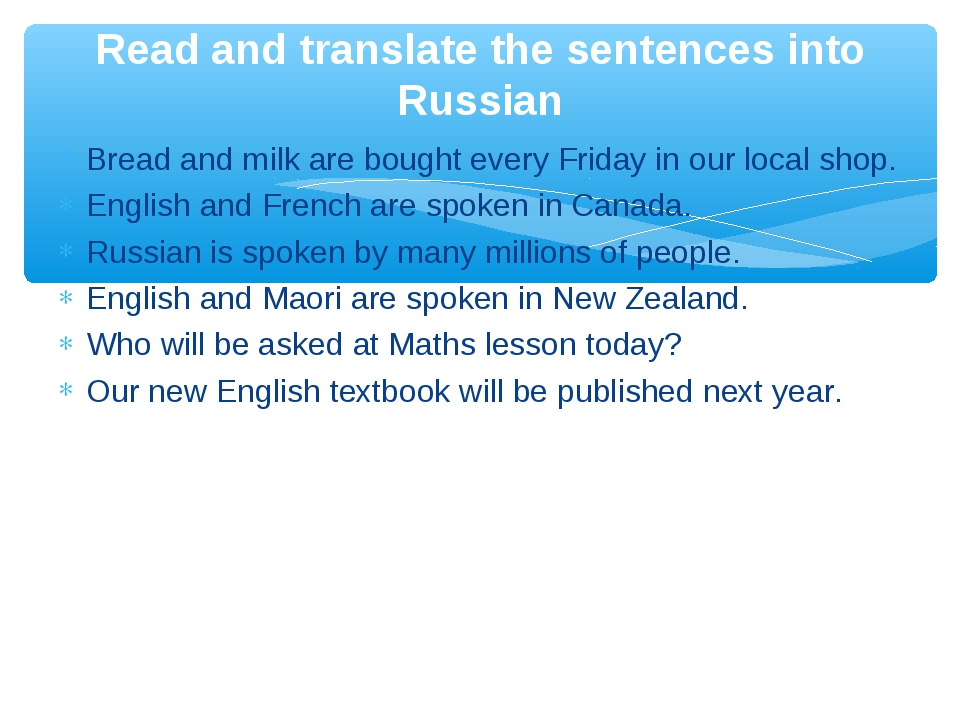 Bread and milk are bought every Friday in our local shop. English and French...