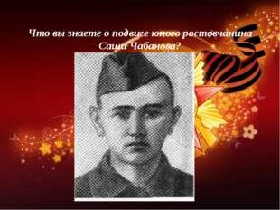 Что вы знаете о зверствах фашистов во время второй оккупации г.Ростова-на-Дон