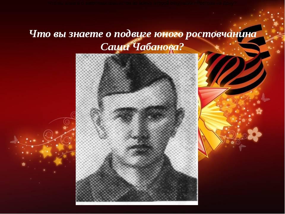 Что вы знаете о зверствах фашистов во время второй оккупации г.Ростова-на-Дон...
