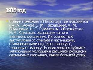Есенин приезжает в Петроград, где знакомится с А. А. Блоком, С. М. Городецким
