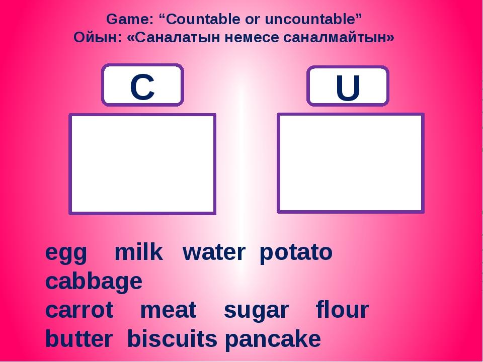 "Game: ""Countable or uncountable"" Ойын: «Саналатын немесе саналмайтын» C U egg..."