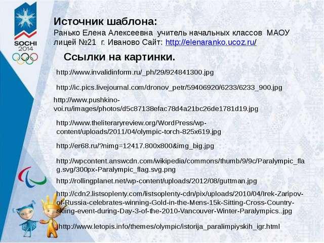 http://ic.pics.livejournal.com/dronov_petr/59406920/6233/6233_900.jpg http://...
