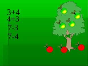 3+4 4+3 7-3 7-4