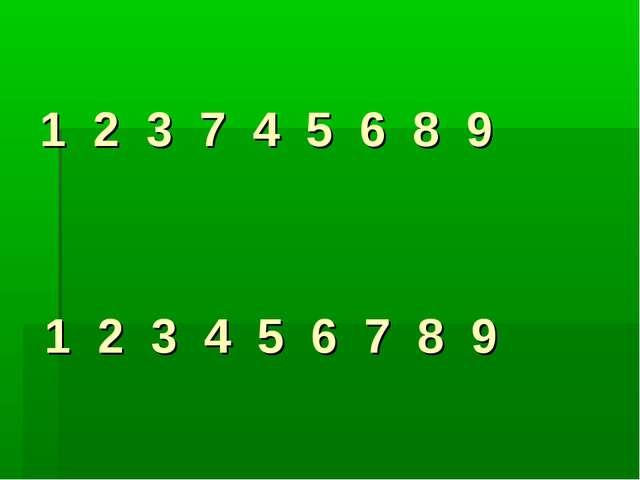 1 2 3 7 4 5 6 8 9 1 2 3 4 5 6 7 8 9