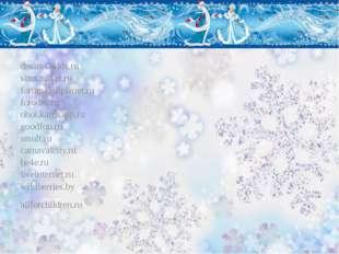 dreams4kids.ru sims.mixei.ru forum.dollplanet.ru fotodes.ru oboi.kards.qip