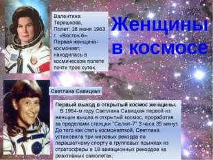 Валентина Терешкова, Полет: 16 июня 1963 г. «Восток-6». Первая женщина-космон