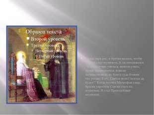 Монастырь рос, и братия желала, чтобы Сергий стал игуменом, А он отказывался