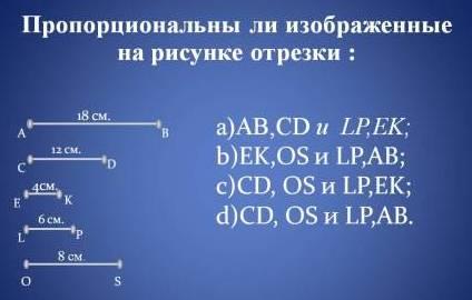 E:\Documents and Settings\Леопольдик)))\Рабочий стол\Безымянный.bmp