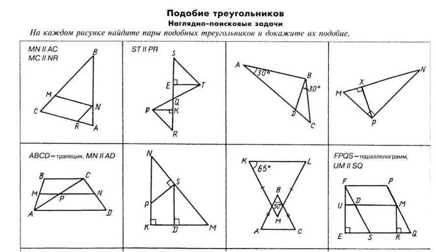E:\Documents and Settings\Леопольдик)))\Рабочий стол\треуг.bmp