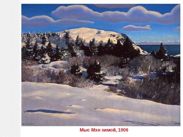 Мыс Мэн зимой, 1906