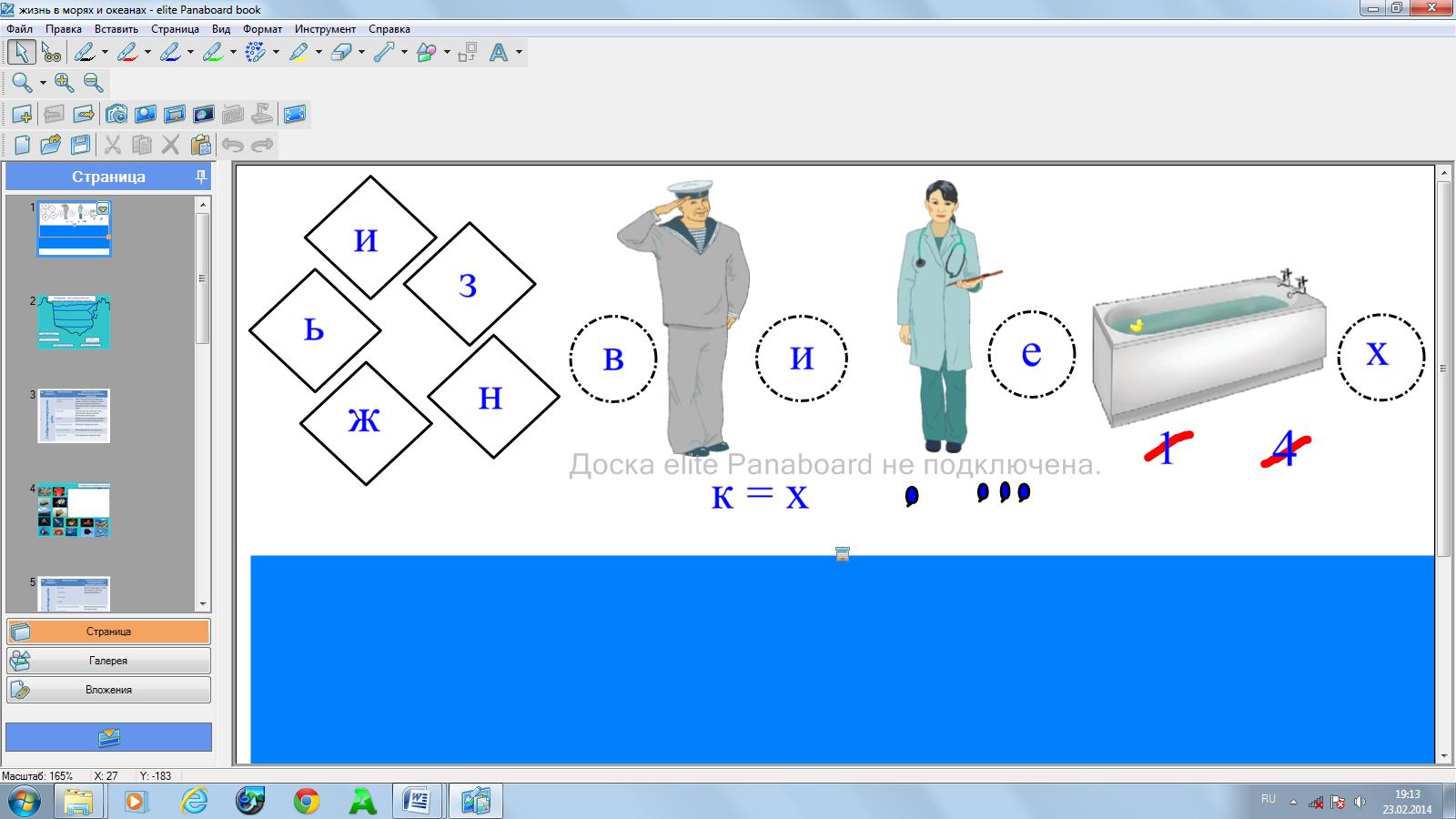 hello_html_5fe2d6d6.png