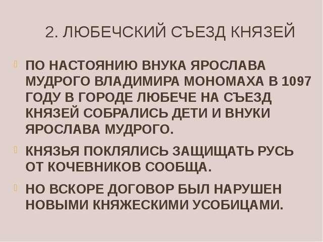 Читать стих о могучий русский язык