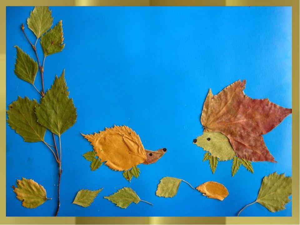 Поделка из листьев на технологию