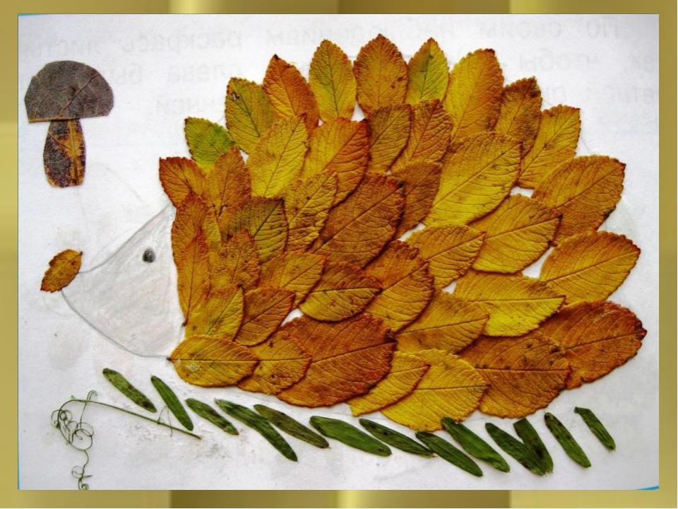 Поделки в детский сад  из листьев