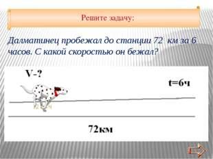 Найдите координаты точек : На координатной плоскости отметьте точки М(-2; 3)