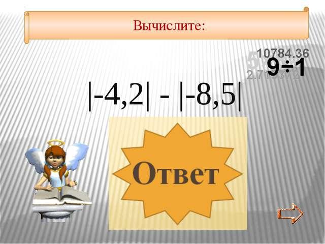 Угадайте корни уравнения: 5·х=х·4