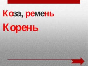 Список используемых источников http://festival.1september.ru/articles/503672/