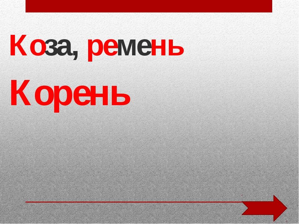 Список используемых источников http://festival.1september.ru/articles/503672/...