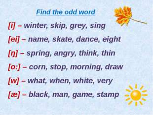 Find the odd word [i] – winter, skip, grey, sing [ei] – name, skate, dance, e