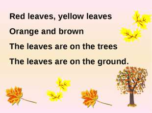 Red leaves, yellow leaves Orange and brown The leaves are on the trees The le