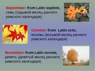 September: from Latin septem, семь (седьмой месяц раннего римского календаря)