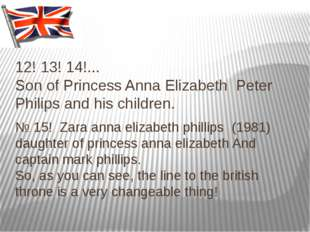 12! 13! 14!... Son of Princess Anna Elizabeth Peter Philips and his children.