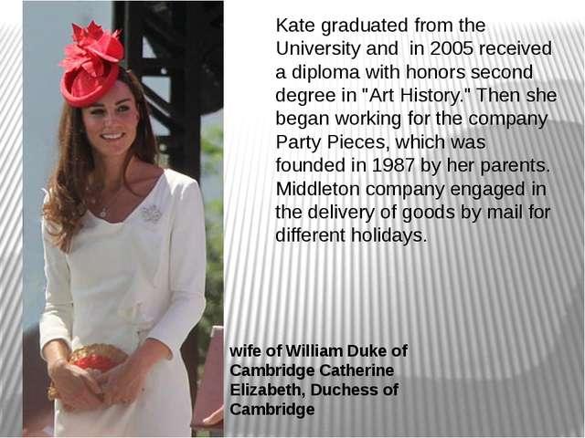 wife of William Duke of Cambridge Catherine Elizabeth, Duchess of Cambridge K...