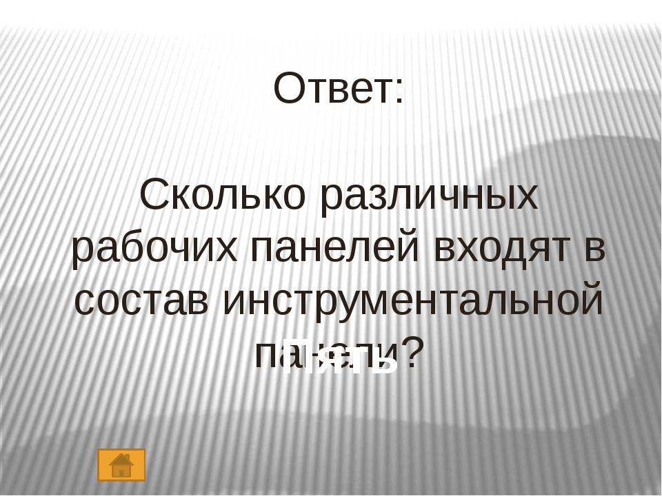Вопрос № 14 Какие геометрические объекты можно создавать в программе КОМПАС?