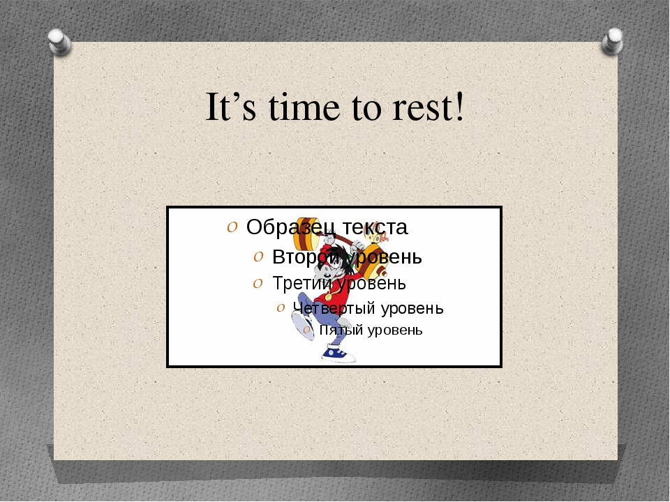 It's time to rest!