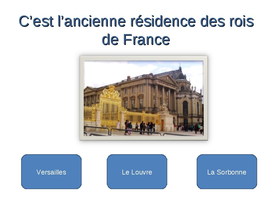 Versailles La Sorbonne Le Louvre C'est l'ancienne résidence des rois de France