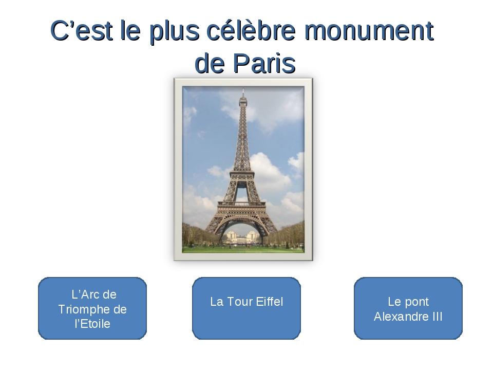 La Tour Eiffel L'Arc de Triomphe de l'Etoile Le pont Alexandre III C'est le p...
