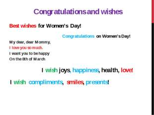 Congratulations and wishes Best wishes for Women's Day! Congratulations on Wo
