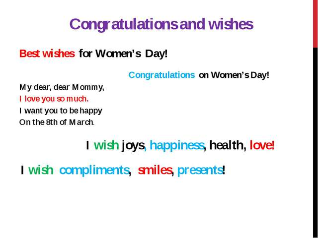 Congratulations and wishes Best wishes for Women's Day! Congratulations on Wo...