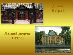 Фармацевтический Музей в Москве