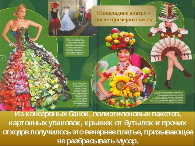 А.В.Суворов Император Павел I Наполеон В.А. Гёте Герберт Уэлс Коллекционеры о...