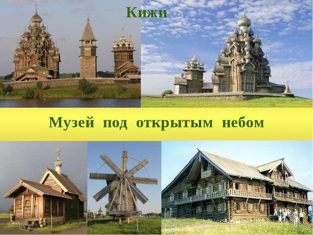 Кунсткамера Музей антропологии и этнографии им. Петра Великого