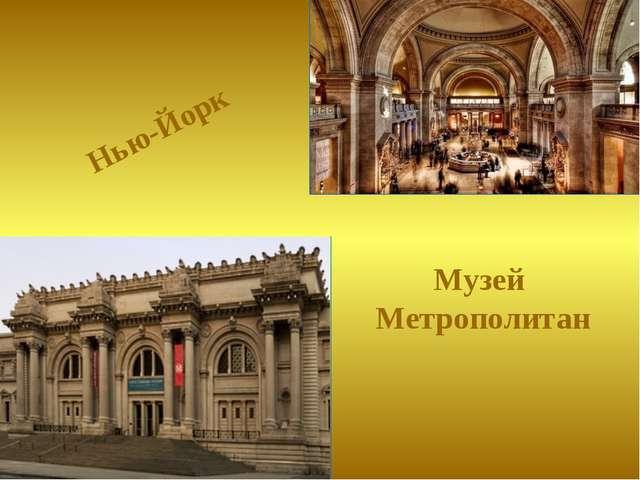 """Корабли - музеи Крейсер """"Аврора"""" Крейсер «Михаил Кутузов"""""""