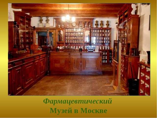 """Фотографический музей """"Дом Митенкова"""" Старинные стереофотографии"""