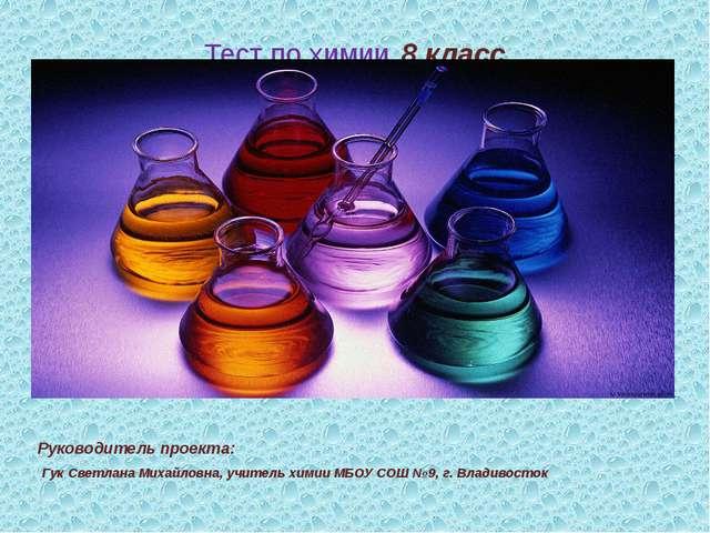 Между атомами каких элементов образуется ковалентная неполярная связь? А)H2O...