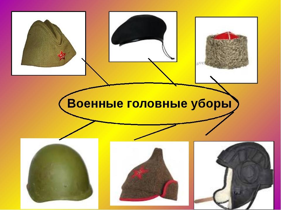 https://fs00.infourok.ru/images/doc/222/17607/1/img9.jpg