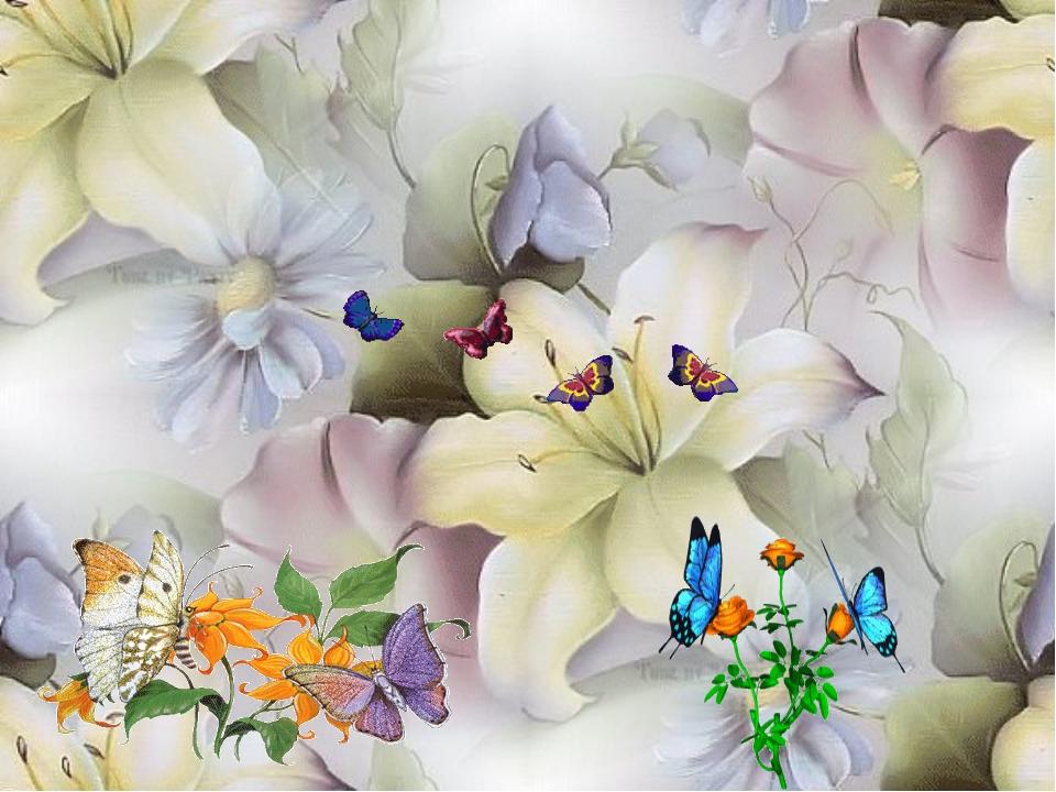 И осенью хочется жить Этой бабочке: пьёт торопливо С хризантемы росу.