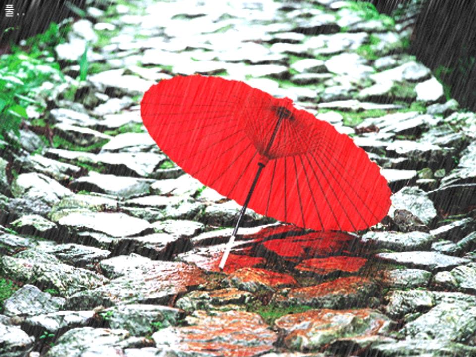 Спрячься, как в гнёздышке, Здесь, у меня под зонтом, Мокрая ласточка! К.Такараи