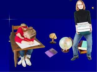 Привыкание к определенным канонам и правилам у современного ученика проходит