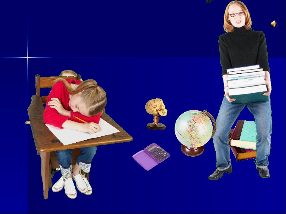 Привыкание к определенным канонам и правилам у современного ученика проходит...