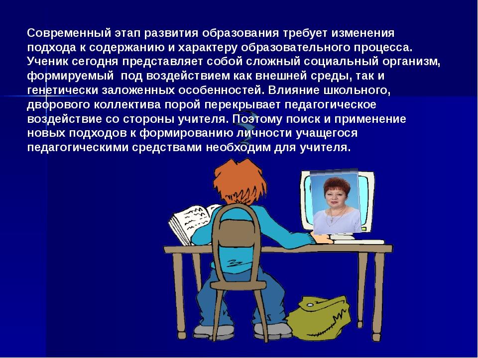 Информатизация процесса обучения позволяет осуществить организацию социума. Р...