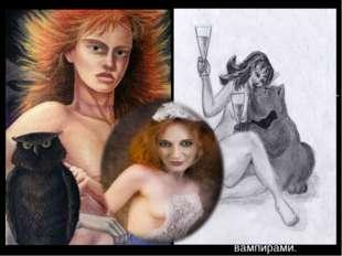 "Гелла – младший член свиты Воланда, женщина - вампир. Имя ""Гелла"" Булгаков по"